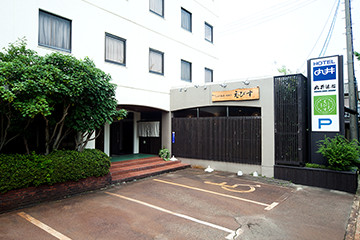 Here you are at Hotel Marui.